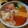 ポセイ丼2