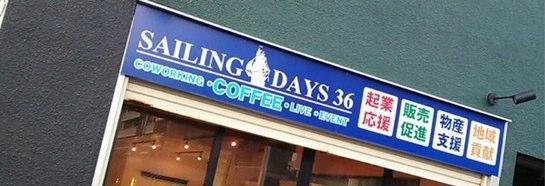 SAILINGDAYS36