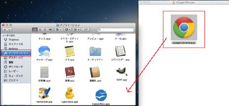 Mac初心者dmg3